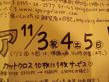 n61027-4.jpg