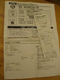 1225-4.jpg