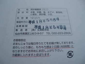 n60509-2.jpg