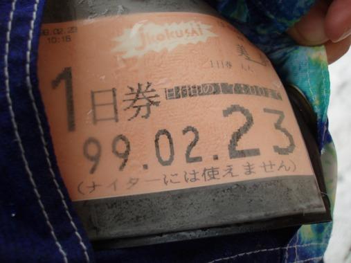 0125-5.jpg