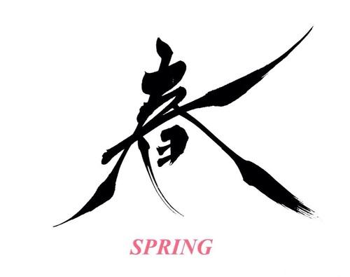 2014-03-21-23-43-58