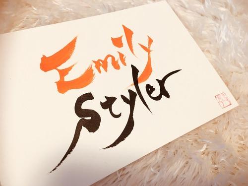EMILLY