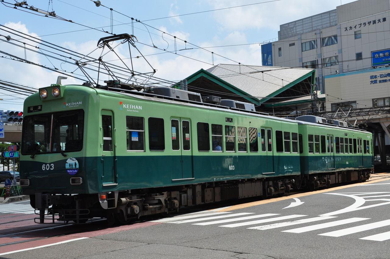 愛知電気鉄道電3形電車