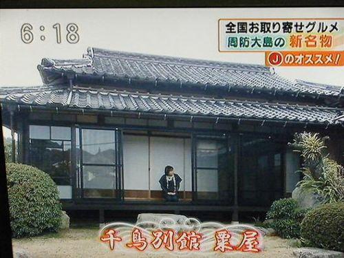 みかん鍋 006
