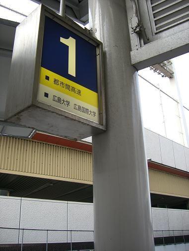 高速バス 022
