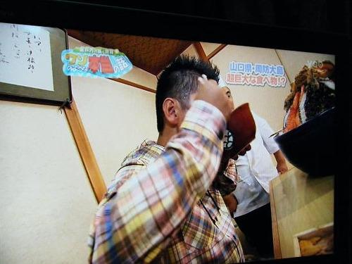 慶テレビ 021