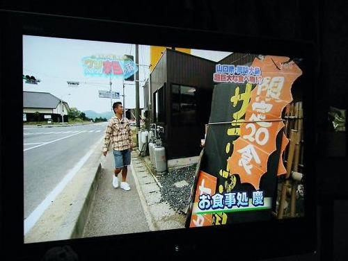 慶テレビ 004