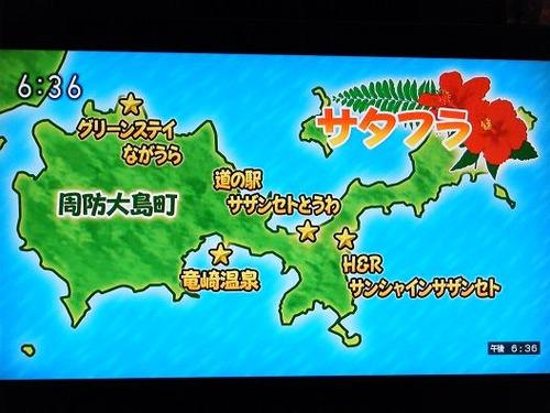 テレビ平成25年7月19日撮影 031