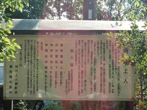 土居神社 032