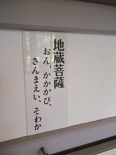 平成25年4月21日撮影 069