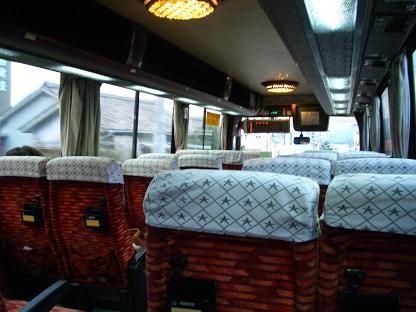 広島高速バス