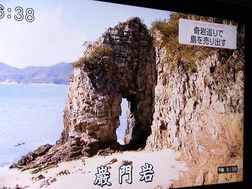 テレビ 016