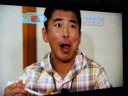 慶テレビ 020
