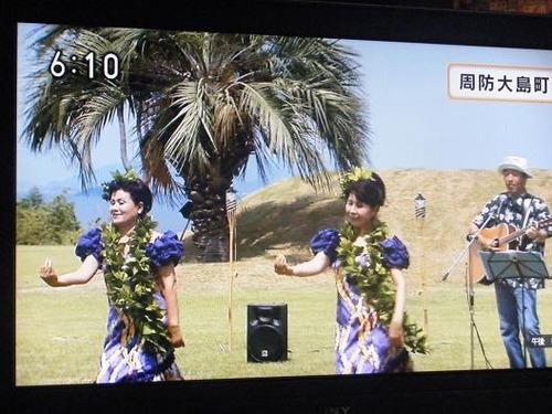 テレビ平成25年7月19日撮影 001