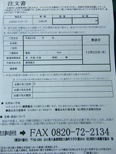 絵ハガキ 010