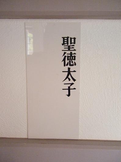 平成25年4月21日撮影 066