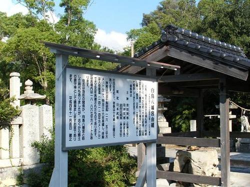 土居神社 023