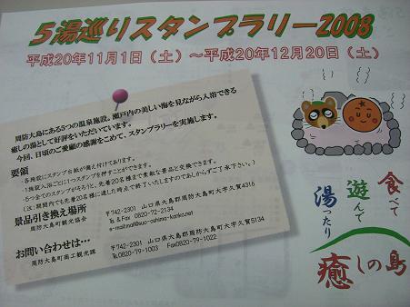 img20081102_9.jpg