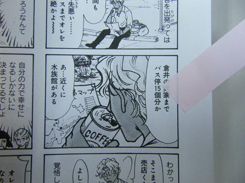 漫画♪ 007