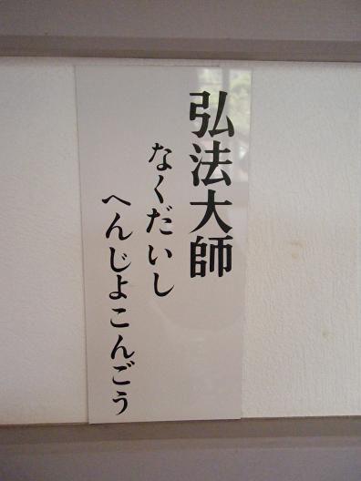 平成25年4月21日撮影 068