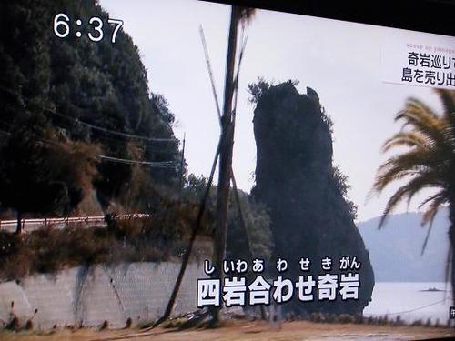 テレビ 012