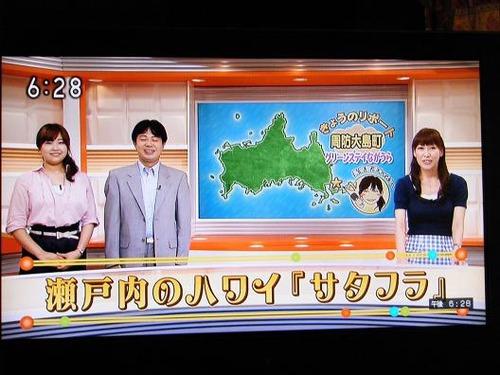 テレビ平成25年7月19日撮影 003