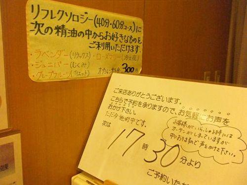 竜崎温泉さん6月26日 050