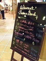 ホテル&リゾートサンシャインサザンセトさん 018
