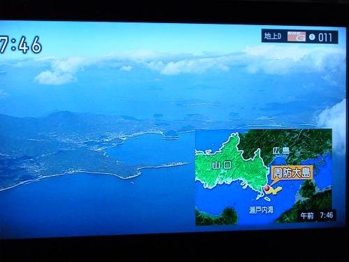 テレビ平成25年5月26日 026
