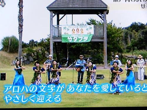 テレビ平成25年7月19日撮影 024