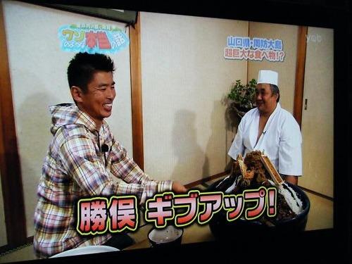 慶テレビ 022