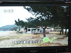 熱血テレビ 009