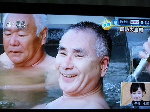 竜崎温泉 020