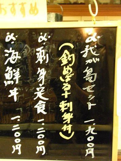 平成23年9月19日撮影 002