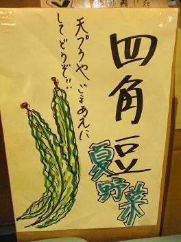 平成24年9月27日撮影 015
