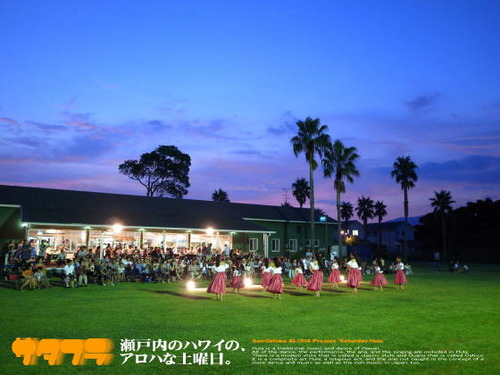 saturday_hula_2012_nagaura