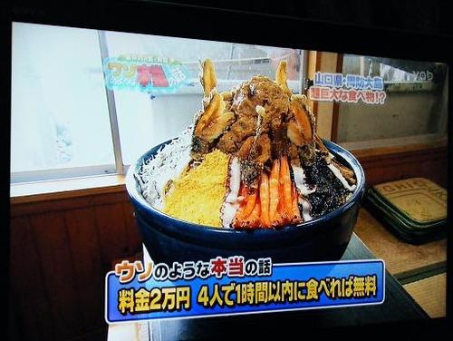 慶テレビ 015