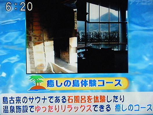 img20100209_8.jpg