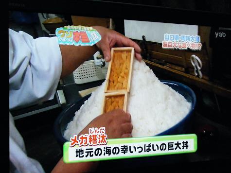 慶テレビ 010