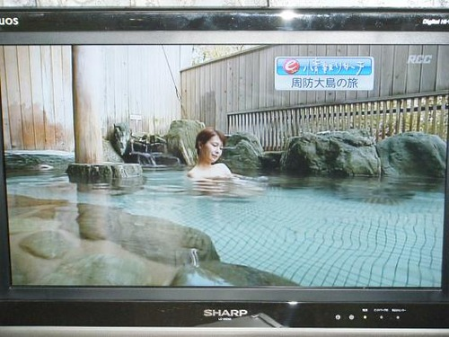 テレビ 002