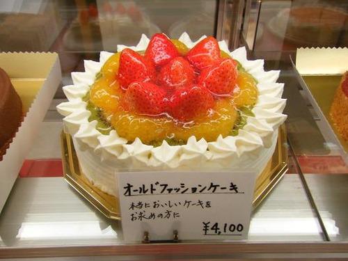 ながや菓子工房さん 009