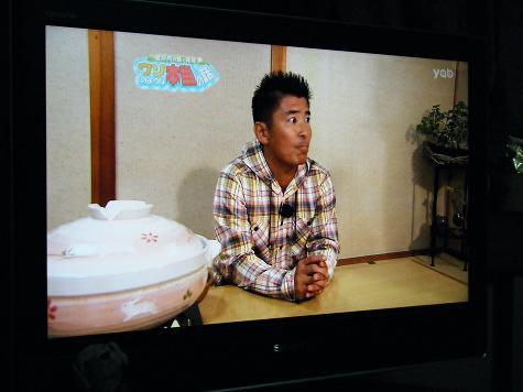 慶テレビ 006