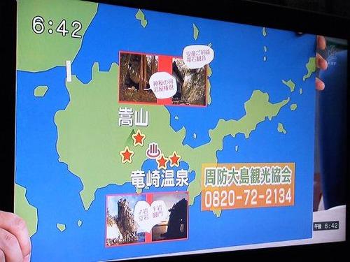 テレビ 025