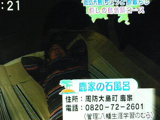 img20100209_14.jpg