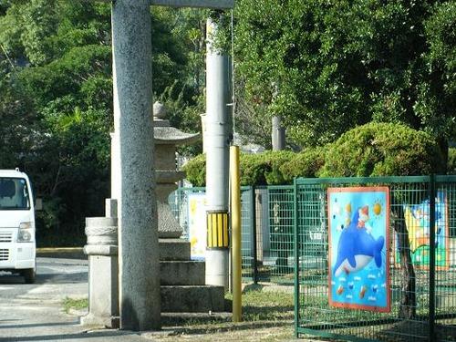 土居神社 033