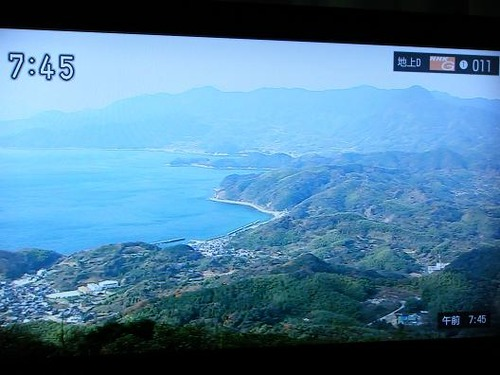 テレビ平成25年5月26日 021