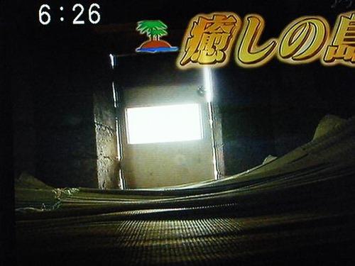Jチャンやまぐち 076