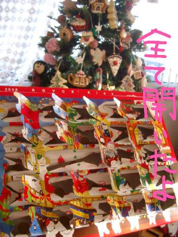 zenkai_1.jpg