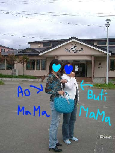 bmama.jpg
