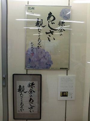 kamakura_2.jpg